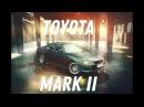 Обзор Toyota Mark 2 Tourer V 90 кузов