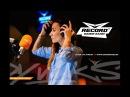 Lady Waks In Da Mix 449 Record Club