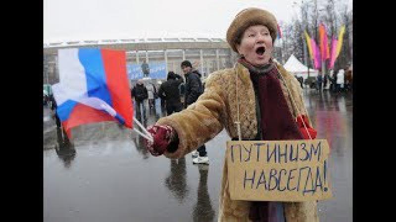 Жесть! Россияне вам не стыдно? Критика Россиян актером из США! Россия уже не та!