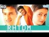 Rehnaa Hai Terre Dil Mein (HD) Full Movie - Madhavan - Diya Mirza - Saif Ali Khan-(Eng Subtitles)