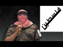 Diaporama Fayçal Hamdi Zulfikar Operation Palestine 11 23, 2017