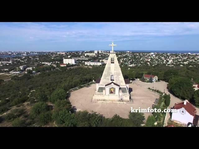Свято-Никольский храм Севастополь Северная сторона с высоты птичьего полета
