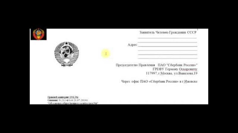 Требование к банкам в ИУК РФ по кредитам с кодом валюты 810 Начинаем прижимать к ногтю