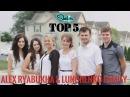 ♪ ♫🔵 Alex Ryabykha Lunchenko Family - TOP 5 СЛУШАТЬ ХРИСТИАНСКИЕ ПЕСНИ 2018