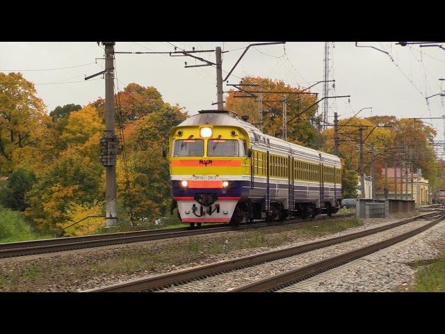 [ЛДз] Дизель-поезд ДР1А-290 близ ст. Огре / [LDz] DR1A-290 DMU near Ogre station