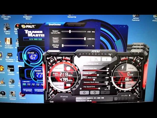 Видеокарта Palit GTX 1060 Dual 3Gb (NVIDIA GeForce) - 2 ч. Разгон.