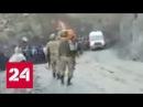 ЧП в Турции в нелегальной шахте погибли шестеро горняков - Россия 24