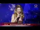Тіна Кароль дала два концерти в Ужгороді