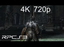 RPCS3: Introducing High Resolution Rendering of PS3 Games (up to 10K)
