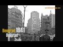 Belgrad 1941 - Beograd - Belgrade - German Occupation