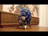 ВЫШИВКАЯЙЦО FABERGE  EMBROIDERY FABERGE EGG