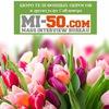 """Работа Киев """"Mass Interview Bureau MI-50"""""""
