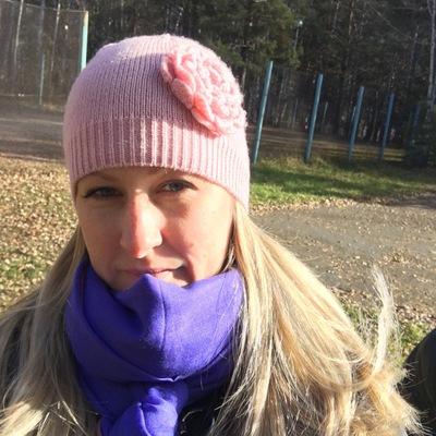 Катя Катюхина