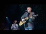Геннадий Жаров - Закоулки-развилочки (Live)