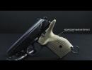 Анонс! модернизация из пистолета Макарова от FAB Defense