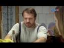 Любовь как несчастный случай (2012) HD 1-4 серии
