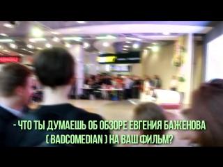 Саша Спилберг разъебала школьника за вопрос про BadComedian