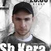 7.10.17 ПИТЕР ГРИБОЕДОВ КЛУБ| SH Kera