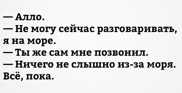 фото из альбома Ильи Померанца №1