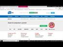 Видео для тех, кто сомневается в цене домена
