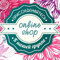 onlineshop_grape_bike