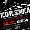 КОRSИКА - Презентация нового альбома