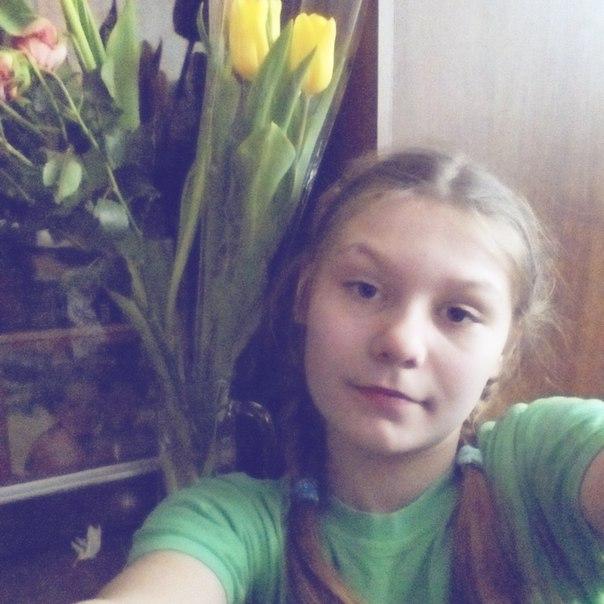 Фото №456239058 со страницы Карины Сабировой