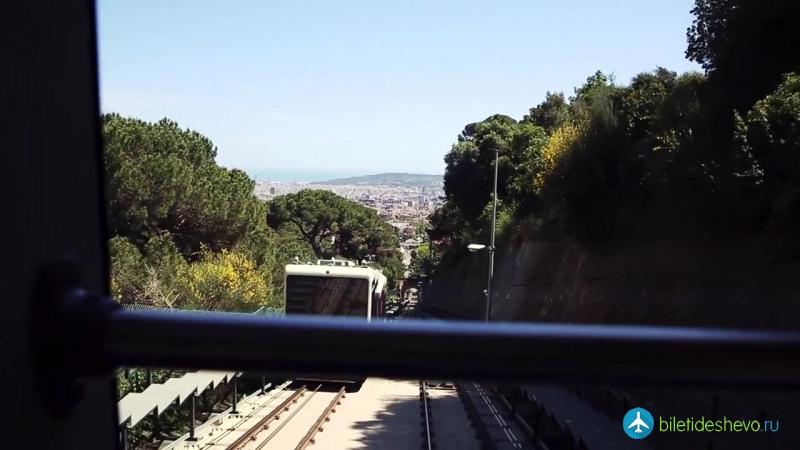 Барселона - город мечта!