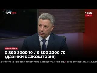 Бойко: мы не допустим внедрения реформы в сфере здравоохранения  это медицинский геноцид