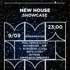 New House Showcase | Moscow Music Week 2017
