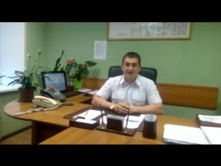 Видеообращение главного инженера Уярской дистанции пути