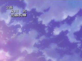 G-on Riders / Всадники Джи-Он - 01 серия [Persona 99.GSG]