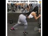 Отличное упражнение для зала.