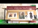 В этом году исполняется 110 лет со дня рождения  общественного деятеля и заслуженного строителя Ахмеда Льянова.