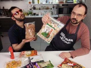 Нормик и Шикоз пробуют странные азиатские продукты