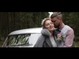 Свадьба Стася и Кирилл