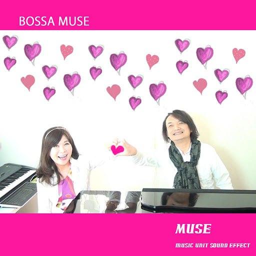 Muse альбом BOSSA MUSE