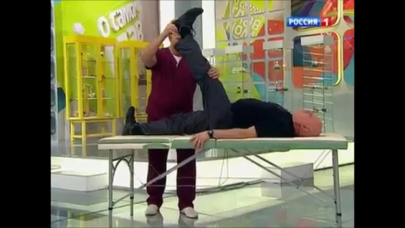 коксартроз гимнастика гитта