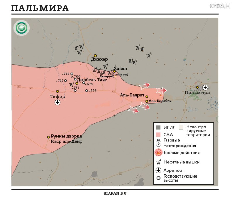 [BIZTPOL] Szíria és Irak - 4. - Page 5 TLzRSU5xQ48