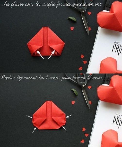 Объёмные сердечки из бумаги