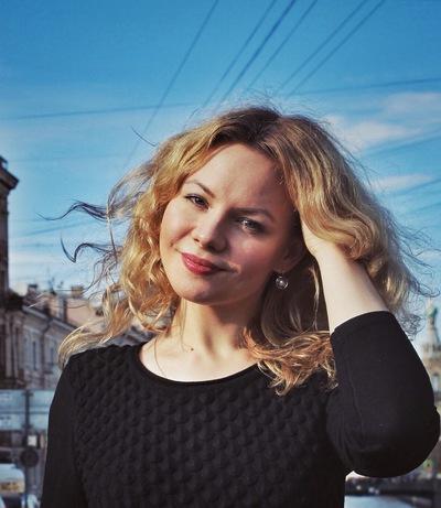 Валя Трофимова