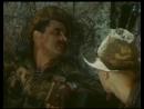 Советский Боевик Караван Смерти 1991 Пограничникам СССР РОССИИ ПОСВЯЩАЕТСЯ