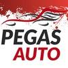 PEGAS Auto | Сергиев Посад автосервис