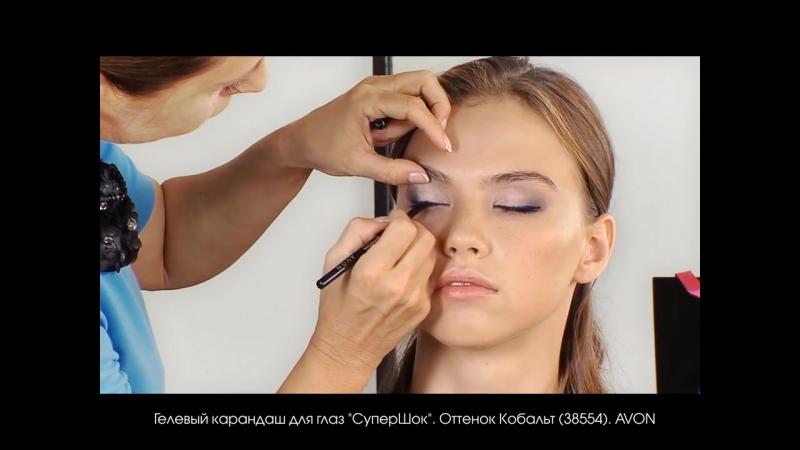 Avon. Мастер-класс по созданию повседневного макияжа :)