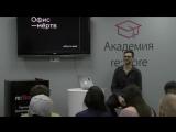 Александр Кузнецов: web-дизайн в режиме freelance