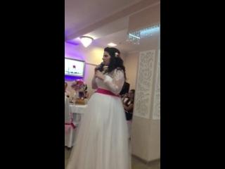 свадебный рэп)