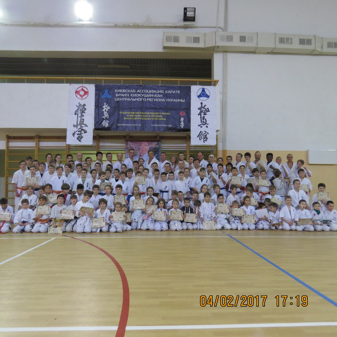 KYOKUSHIN-KAN WINTER CAMP 2017 (Kiev, Ukraine)
