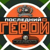 Турниры World of Tanks