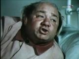 Евгений Леонов. О пользе алкоголя. Фитиль, 1974 год