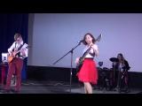 Форс-мажор(репетиция)